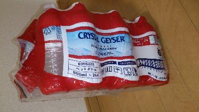 クリスタルカイザーの水