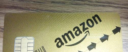 アマゾンのゴールドカード